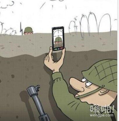 给敌人拍张照片,留着纪念