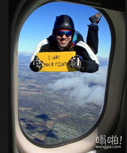 我是你的飞行员