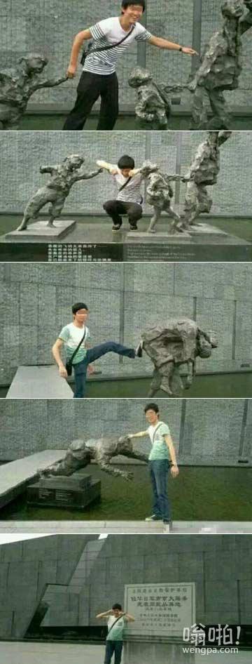 90后男子南京大屠杀遇难同胞纪念馆拍恶搞照
