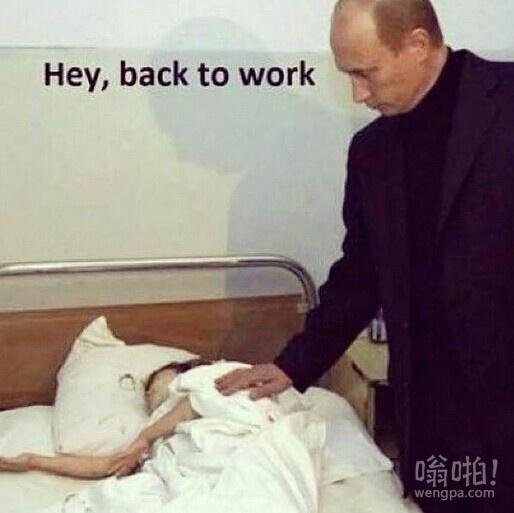 普京是一个敏感的人
