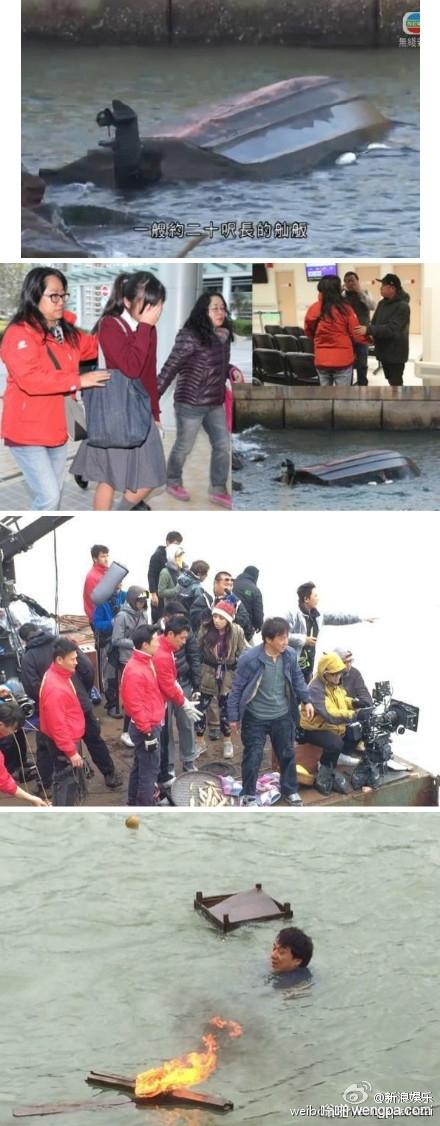 成家班拍摄团队坠海摄影师溺亡 黄秋生批剧组无知玩命