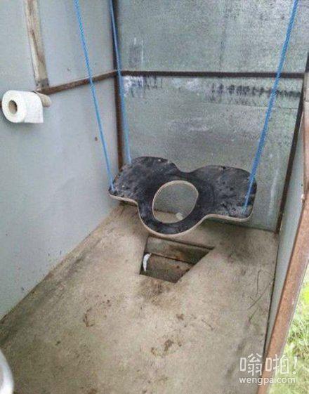 这样的厕所真的好用吗