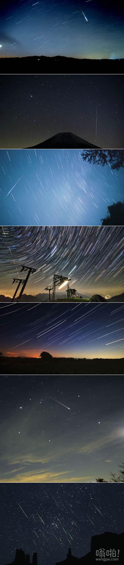 12月最壮观流星雨今晚8点来袭 亮流星多!流量稳定!
