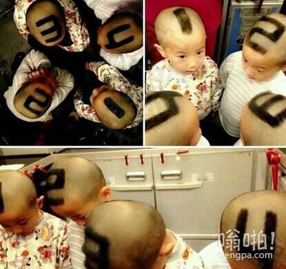 论如何区分四胞胎