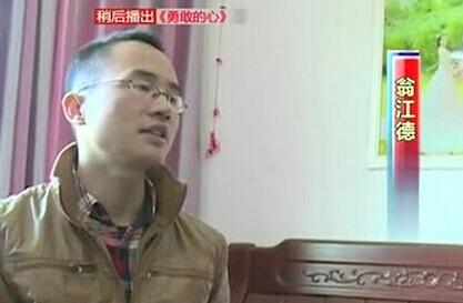 男子结婚1年妻子拒同房 连手未正式牵要求离婚