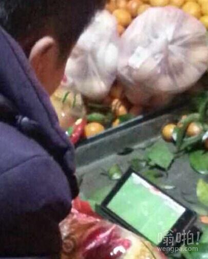 真爱啊!潍坊任性国足球迷不做生意用手机流量看比赛