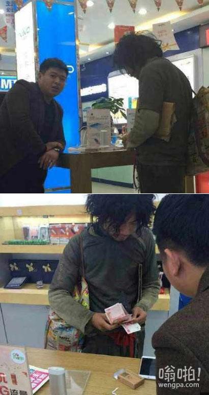 温州人就是有钱 温州任性乞丐甩万元现金买2台iPhone 6 Plus