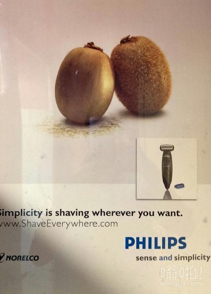 飞利浦剃须刀广告