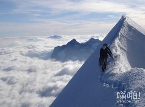 沿着山顶走