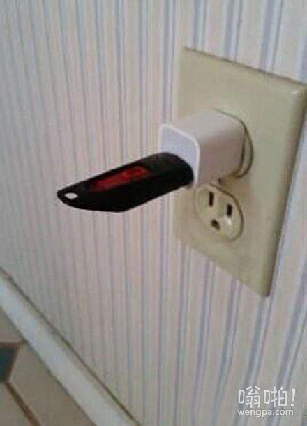 媳妇说U盘给我充上电了