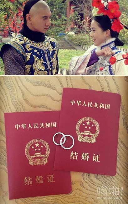 有情人终成眷属 吴奇隆刘诗诗结婚