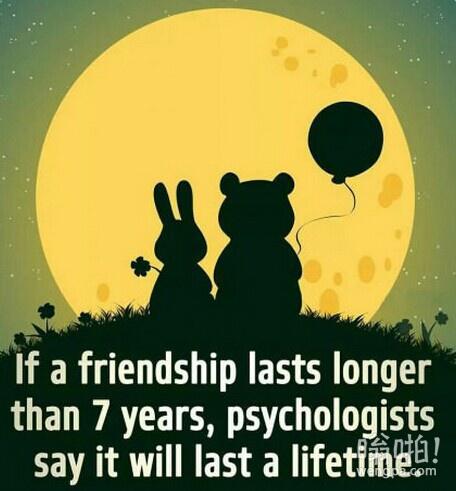 心理学家称,如果友谊持续时间超过7年,这将持续一生。