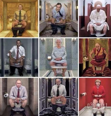我们都是人类。是的!甚至教皇