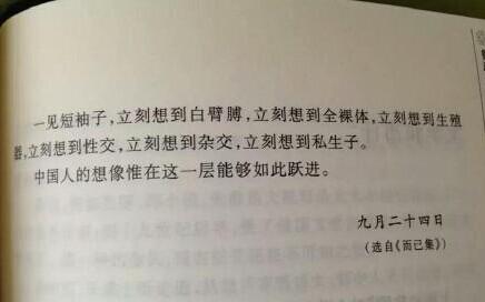 鲁迅先生送给广电的话(*′▽`)