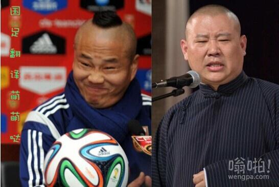 亚洲杯国足2:1胜乌兹别克斯坦头名出线 表情帝翻译赛后组合拳庆祝掉进冰桶