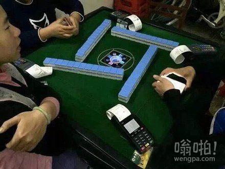 过年打麻将不怕没带够钱了