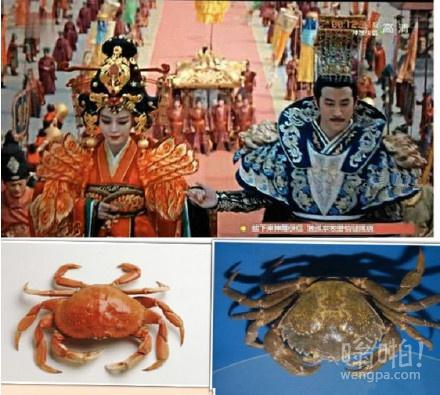 媚娘和陛下就像生熟螃蟹,有木有