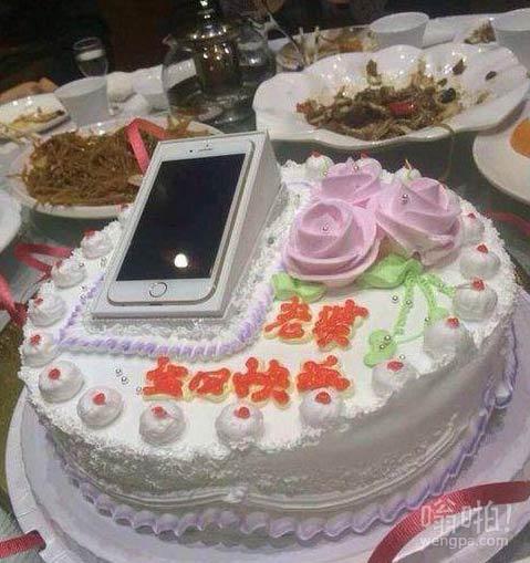 给老婆最好的生日蛋糕