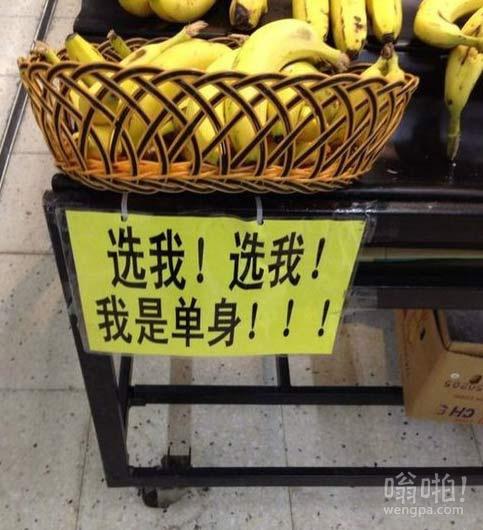 被超市大妈的机智折服