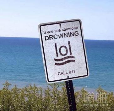 没想通这个警示牌