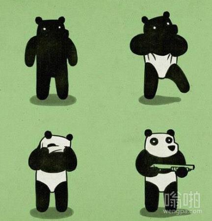 大熊猫要你相信它们是可爱的,可爱的。
