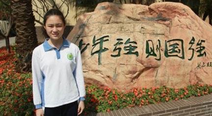 15岁女学霸常瑞迪直升大学 常瑞迪资料_微博