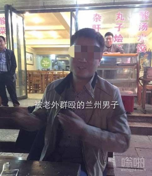 给老外敬酒被围殴:西安两男子给邻桌老外敬酒被打