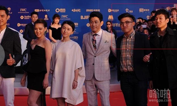 北京国际影展2路人混进蹭走红毯 拼的就是心理素质