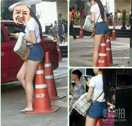 泰国妹子街头坐上交通锥 好想变成那锥子
