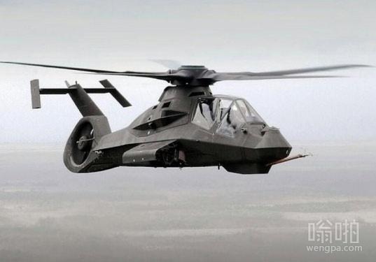 """速度与激情7,一个坏蛋直升机(美国RAH-66""""科曼奇"""" )"""