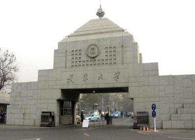 盘点中国最低调大学:天津大学、北京理工、北京师范大学