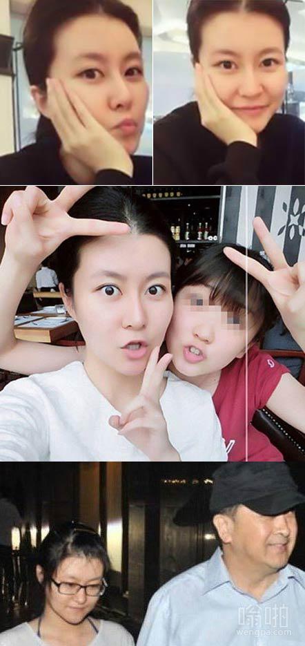 黄宏22岁女儿近照曝光 皮肤白皙颇具甜美主播范
