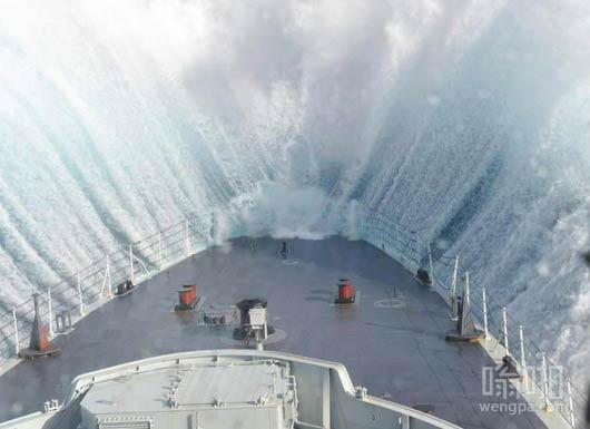 风暴中的舰艏