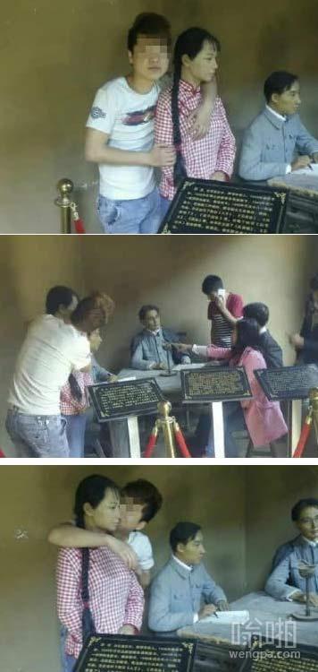 陕西革命旧址女雕像遭男子袭胸亲脸