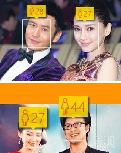 相差12岁的黄晓明和AB,测出来完全是同龄人;反倒是实际年龄相差8岁的汪峰和章子怡...图测年龄相差十几岁