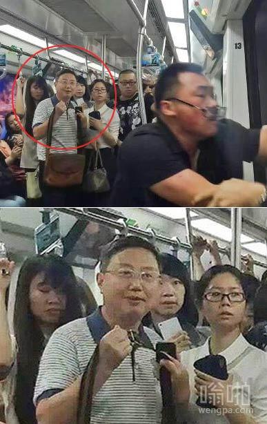 地铁有人打架,这大叔表情好迷离。我现在满脑子都是这个表情!