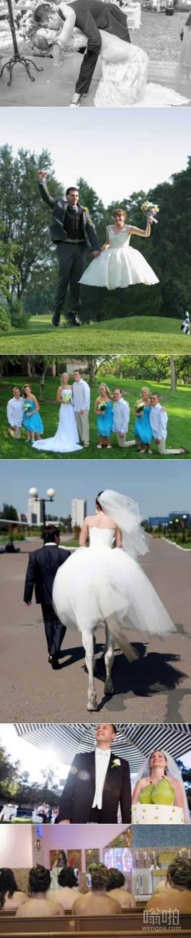 这就是为什么婚礼上要找一个好的摄影师的原因