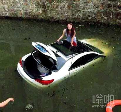 又是女司机:江苏女司机驾奔驰车冲入河中 爬车天窗逃生