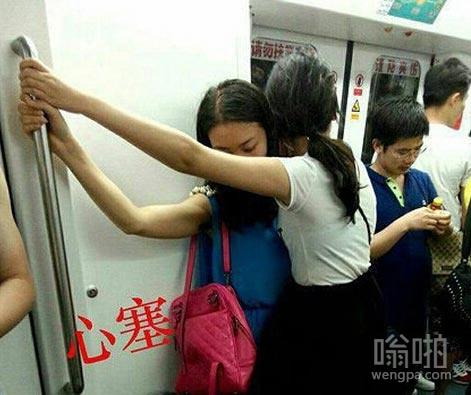 地铁心塞一幕,女子壁咚女子