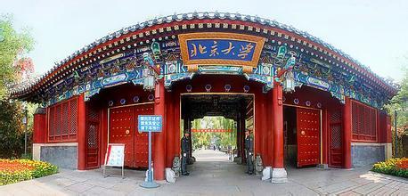 2015中国大学最佳专业排行榜20强 北京大学居首
