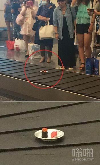 有人把寿司放到机场行李传送带上 吃货们看傻了
