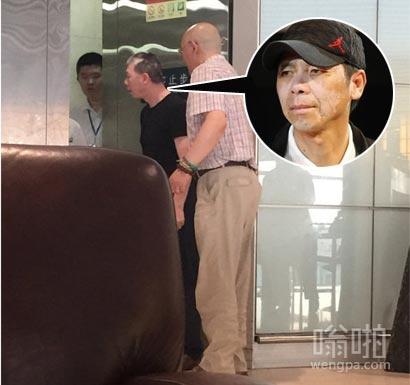冯小刚大闹机场疑似白斑病病情加重