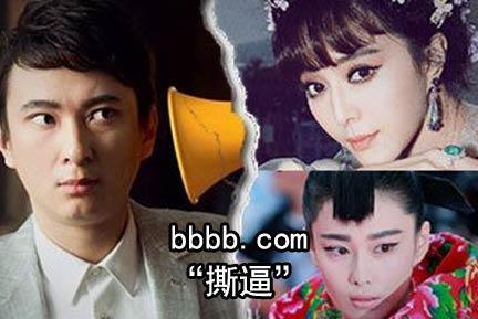 "4b(bbbb.com)域名被王思聪买下 看种""撕逼""这含义?"