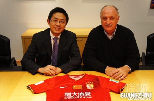 广州恒大宣布主教练卡纳瓦罗下课 斯科拉里继任