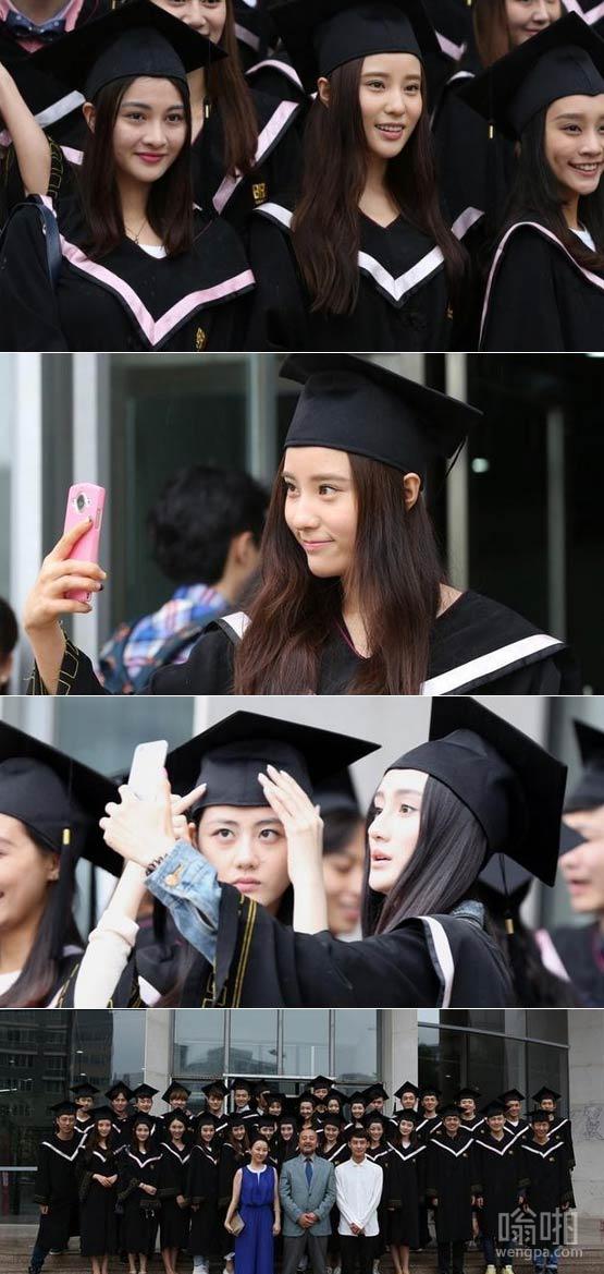 北京电影学院2011级表演系毕业合影 小编瞬间脸盲