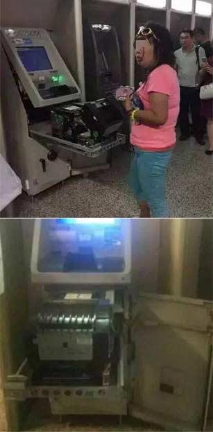 长春女子手撕取款机 因卡被吞了