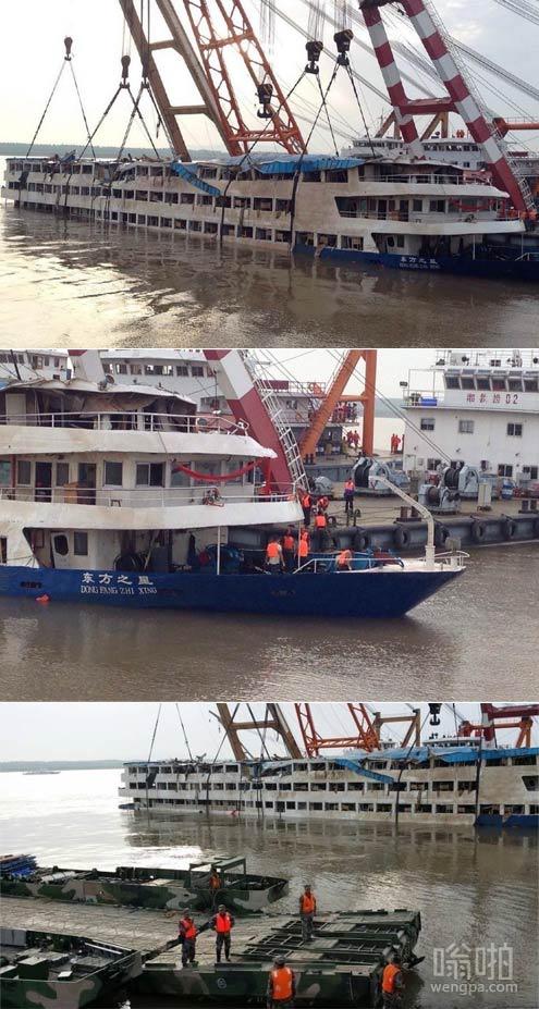 东方之星船体出水 搜救人员登船 疑点
