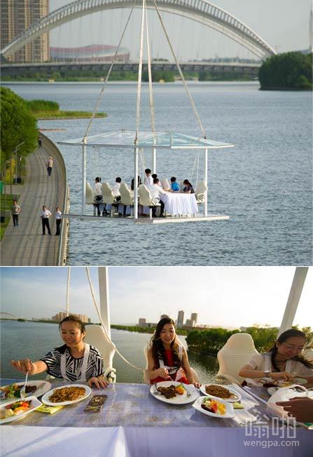 太原悬浮餐厅 优点:空气好视野开阔 缺点:被吊着吃饭可能晃动、不平衡,身上绑着安全带