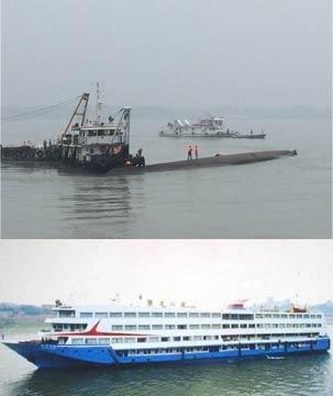 东方之星客轮倾覆事故 船上载458人