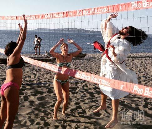 然后人子来,不是要人服侍,乃是要服侍人。耶稣打沙滩排球